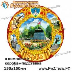 """Набор """"ВКС Набор бойца"""" (Цветной)"""