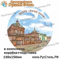 """Магнит """"Рыльск Береста_06"""""""