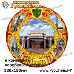"""Магнит """"Железногорск Полистоун фигурный_03"""""""