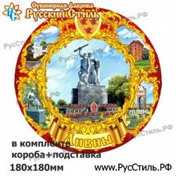 """Магнит """"Оренбург 2-х ур._21"""""""