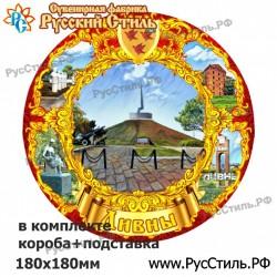 """Магнит """"Оренбург 2-х ур._22"""""""