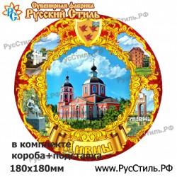 """Магнит """"Оренбург 2-х ур._23"""""""