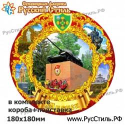 """Магнит """"Оренбург 2-х ур._24"""""""