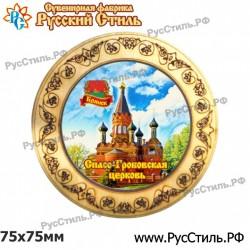 """Магнит """"Брянск Закатной_07"""""""
