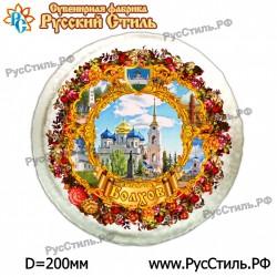 """Магнит """"Орск 2-х ур._04"""""""