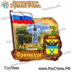 "!Магнит ""Белгород Полистоун фигурный_42"""