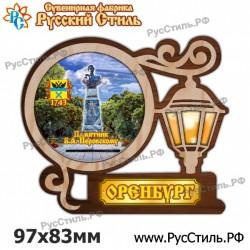 """!Магнит """"Волоколамск Полистоун фигурный_40"""""""