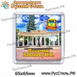 "!Магнит ""Клинцы Полистоун фигурный_41"""