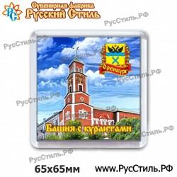"""!Магнит """"Краснодар Полистоун фигурный_42"""""""