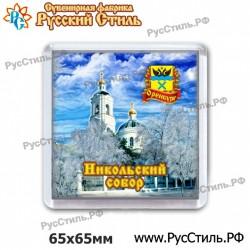 """!Магнит """"Краснодар Полистоун фигурный_43"""""""