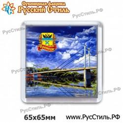 "!Магнит ""Курск Полистоун фигурный_40"""