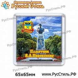"!Магнит ""Курск Полистоун фигурный_41"""