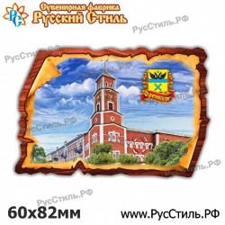 "!Магнит ""Белгород Полистоун фигурный_40"""