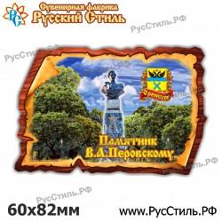 """!Магнит """"Луховицы Полистоун фигурный_40"""""""