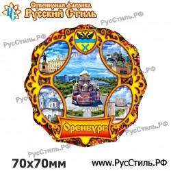 """Магнит """"Россошь 2-х ур._01"""""""