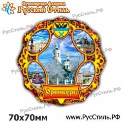 """Магнит """"Россошь 2-х ур._02"""""""