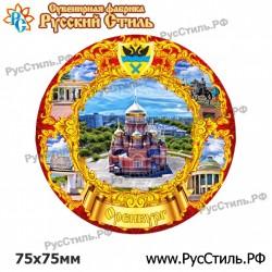 """Магнит """"Россошь АвтоНомер_01"""""""