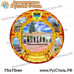"""Магнит """"Россошь Полистоун объем._07"""""""