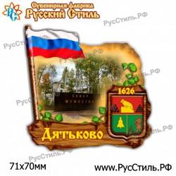 """Часы 135 """"Курск_01"""""""