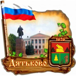 """Часы 200 """"Курск_01"""""""
