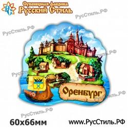"""!Магнит """"Западная Двина Полистоун фигурный_35"""""""