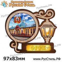 """!Магнит """"Оленино Полистоун фигурный_37"""""""