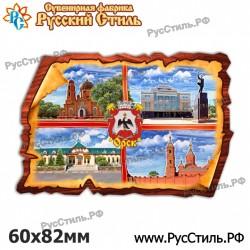 "Магнит ""Борисоглебск 2-х ур._01"""