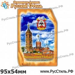 """Магнит """"Западная Двина Полистоун фигурный_15"""""""