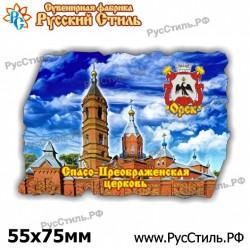 """Магнит """"Западная Двина Полистоун фигурный_16"""""""