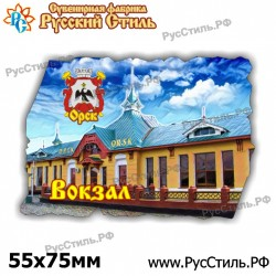 "Магнит ""Оленино 2-х ур._04"""