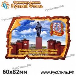 """Магнит """"Оленино Полистоун объем._27"""""""