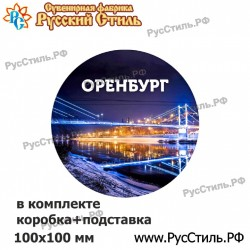 """Магнит """"Россошь Полистоун фигурный_15"""""""