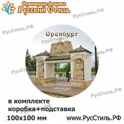 """Магнит """"Россошь Полистоун фигурный_16"""""""