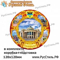 "Магнит ""Борисоглебск 2-х ур._04"""