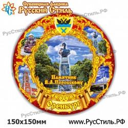 "Магнит ""Ефремов Конверт_01"""