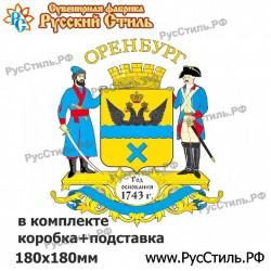 """Магнит """"Россошь 2-х ур._03"""""""