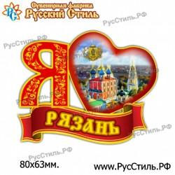 """Магнит """"Тверь Акрил_07"""""""