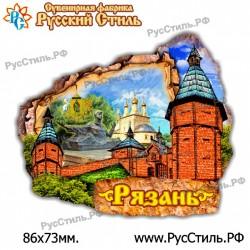 """!Магнит """"Малоярославец Полистоун фигурный_35"""""""