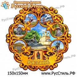 """Магнит """"Киров Рубль большой_01"""""""