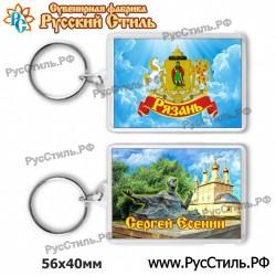 """Магнит """"Людиново АвтоНомер_01"""""""