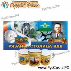 "Магнит ""Малоярославец АвтоНомер_01"""