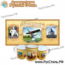 """Магнит """"Малоярославец Рубль большой_01"""""""