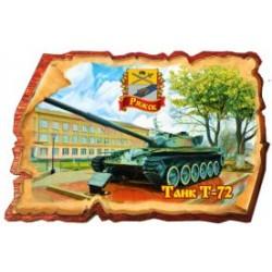 """!Магнит """"Людиново Полистоун фигурный_23"""""""