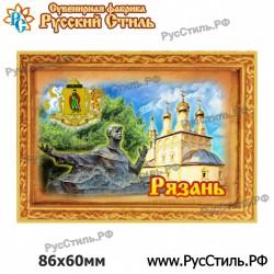 "Тарелка 100 ""!Белгород _02"""