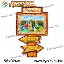 "Тарелка 100 ""!Смоленск _03"""