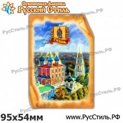"Тарелка 125 ""!Смоленск _03"""