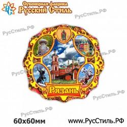 """!Магнит """"Гороховец Полистоун фигурный_25"""""""