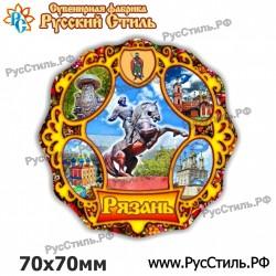 """!Тарелка керам. объемная 150 """"Дзержинск_03"""""""