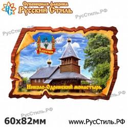 """Магнит """"Железногорск  Акрил_05"""""""