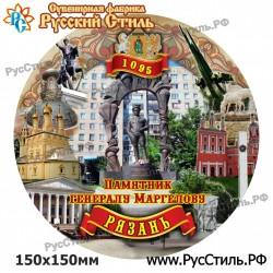 "Магнит ""Дзержинск Тарелка Керамика 70 мм_01"""